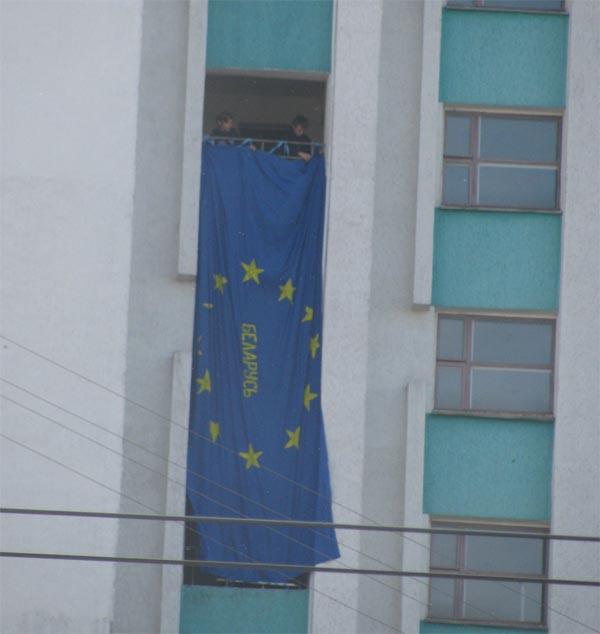 флаг минска